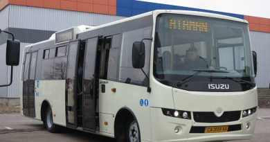 Автобус Атаман А092Н6