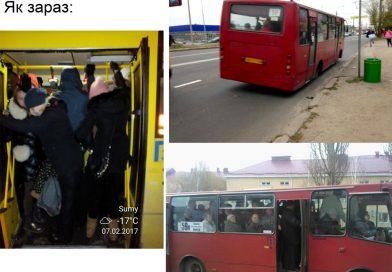 Заммэра Сум жестко раскритиковала график работы коммунального транспорта