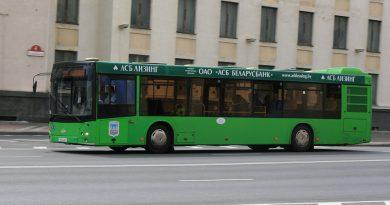 Автобус МАЗ 203