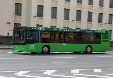 Сумы рискуют переплатить значительные средства на закупке автобусов