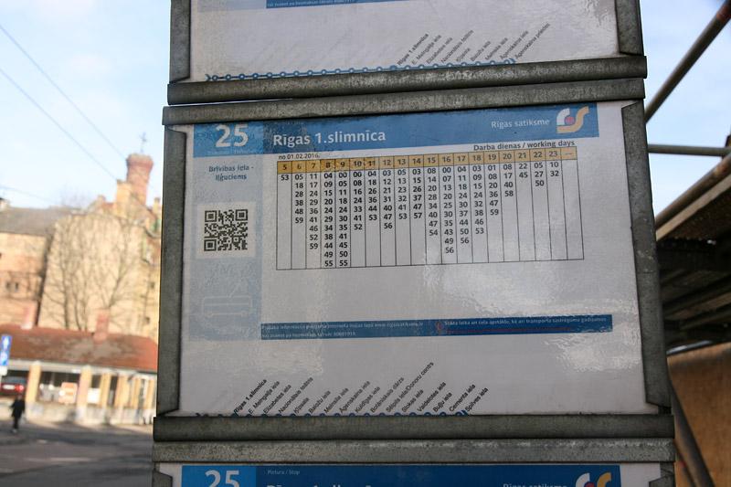 Поминутное расписание троллейбуса №25 в Риге. Фото: Александр Мироненко