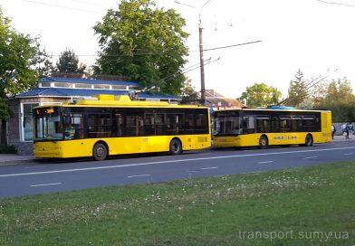 Дефицит кадров не позволяет выпускать на линии более 44 троллейбусов в Сумах