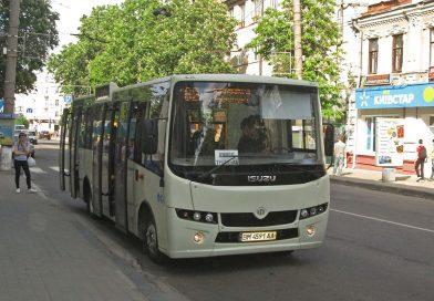 В Сумах снова попытаются легализировать незаконный тендер на три маленьких автобуса
