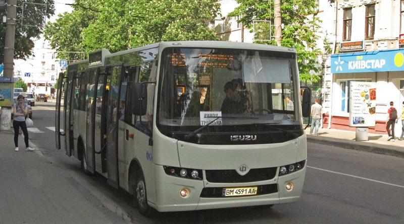 Коммунальный автобус Атаман А092Н6 в Сумах. Фото: Андрей Васин.