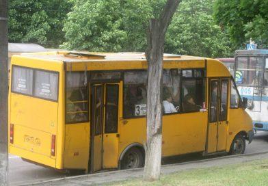 Сумчане требуют транспорт большой вместимости по маршруту автобуса №3