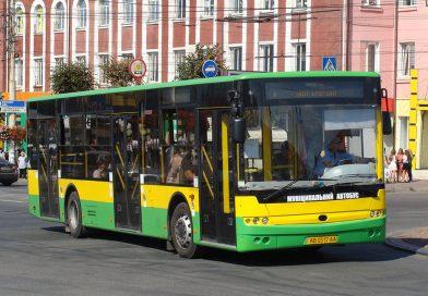 Обещанные большие автобусы не доехали до Сум