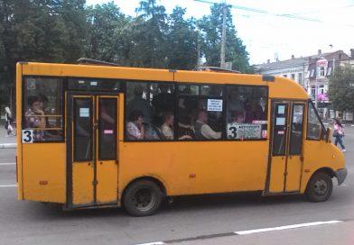 В Сумской мэрии заявили об отсутствии устойчивого пассажиропотока на перегруженном автобусном маршруте №3