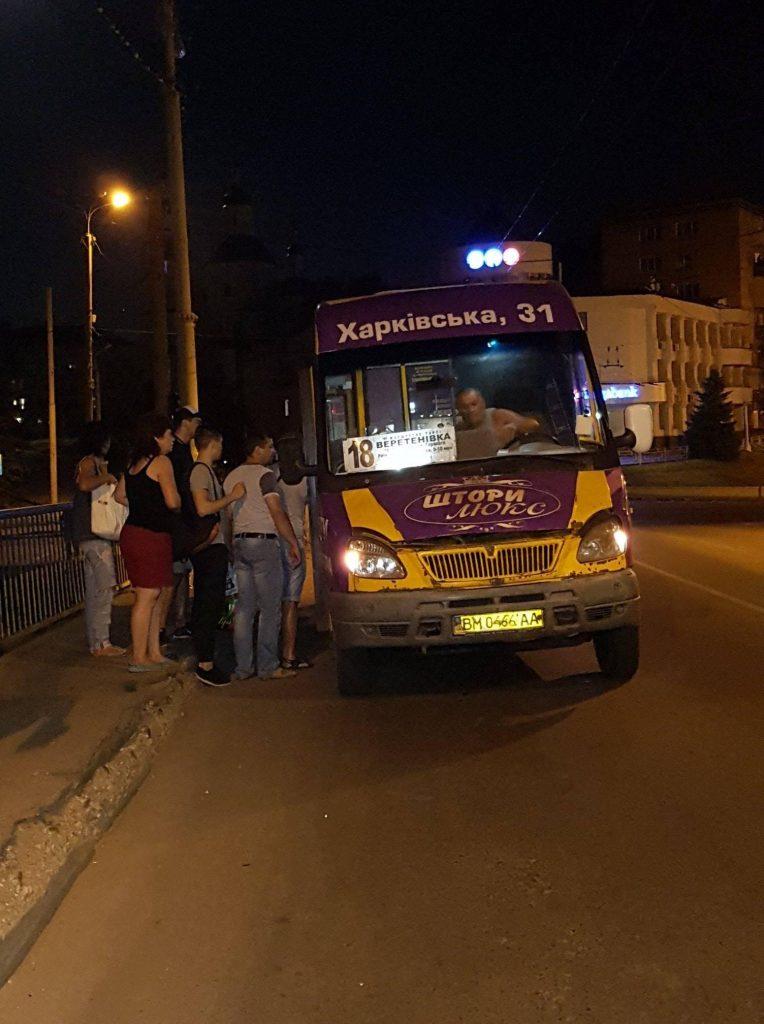 """Частный автобус """"Рута"""", в котором случилась утечка газа"""