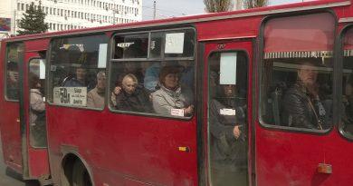 Коммунальный автобус маршрута №59А