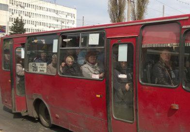 Сумской исполком может утвердить для детей льготную цену на проезд в коммунальном транспорте