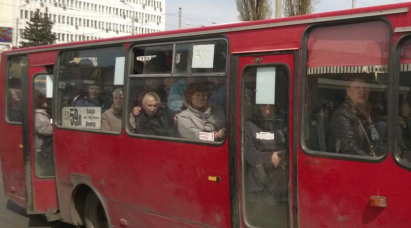 Коммунальный автобус маршрута №59