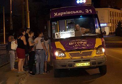 В Сумах в переполненном маршрутном автобусе произошла утечка газа