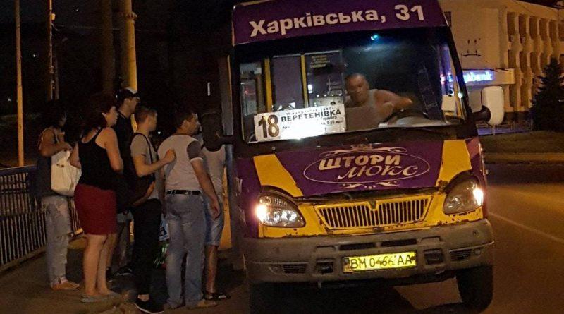 """Частный автобус """"Рута"""" в котором случилась утечка газа"""