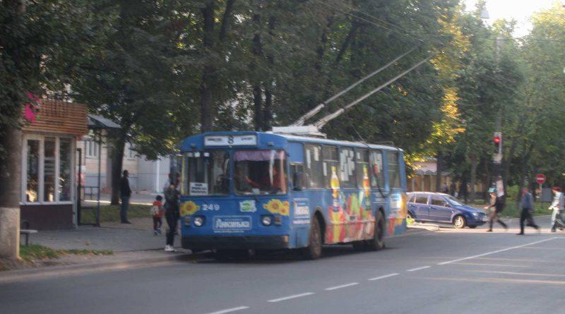 Троллейбус №8