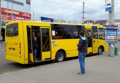 В Сумской мэрии хотят запустить автобус-фантом на Добровольную