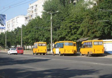 В Сумах попросили сменить перевозчика на маршруте №53 «Добровольная-Аэропорт»