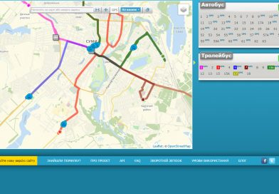 В Сумах GPS-датчиками охватили почти все троллейбусы