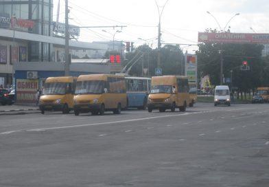 Новые маршруты коммунальных автобусов: почему все плохо