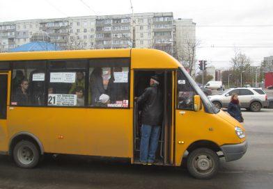 Мэр Сум пообещал не допускать «Руты» к будущим транспортным конкурсам