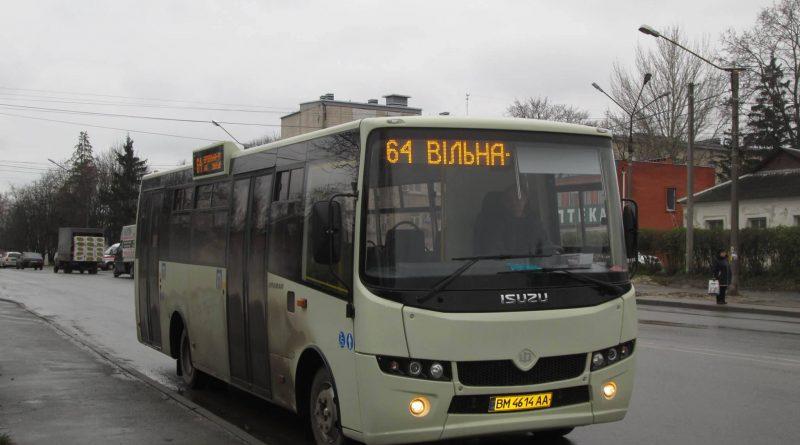 Автобус в Сумах на маршруте №64. Фото: Андрей Васин