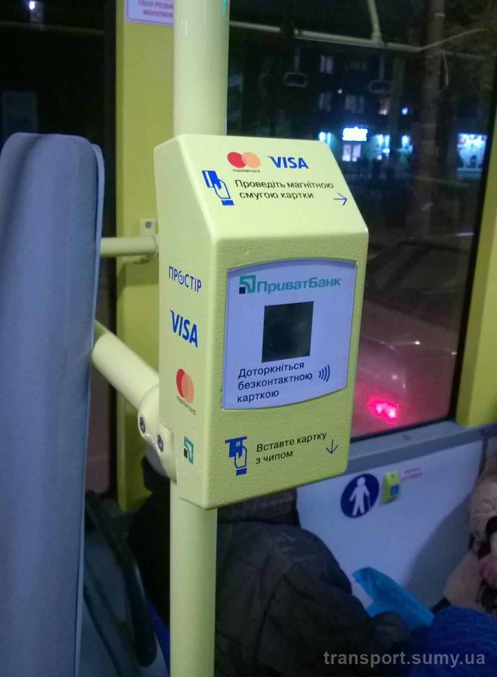 Терминал Приватбанка для оплаты картой за проезд в троллейбусе. Фото: Андрей Шаванов