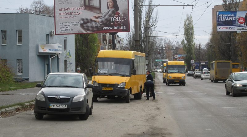 """Рута"" потеряла колесо на ул. Металлургов"