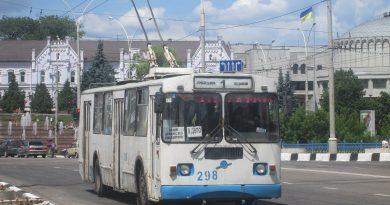 "Троллейбус ""ЗиУ"" на маршрут №1"