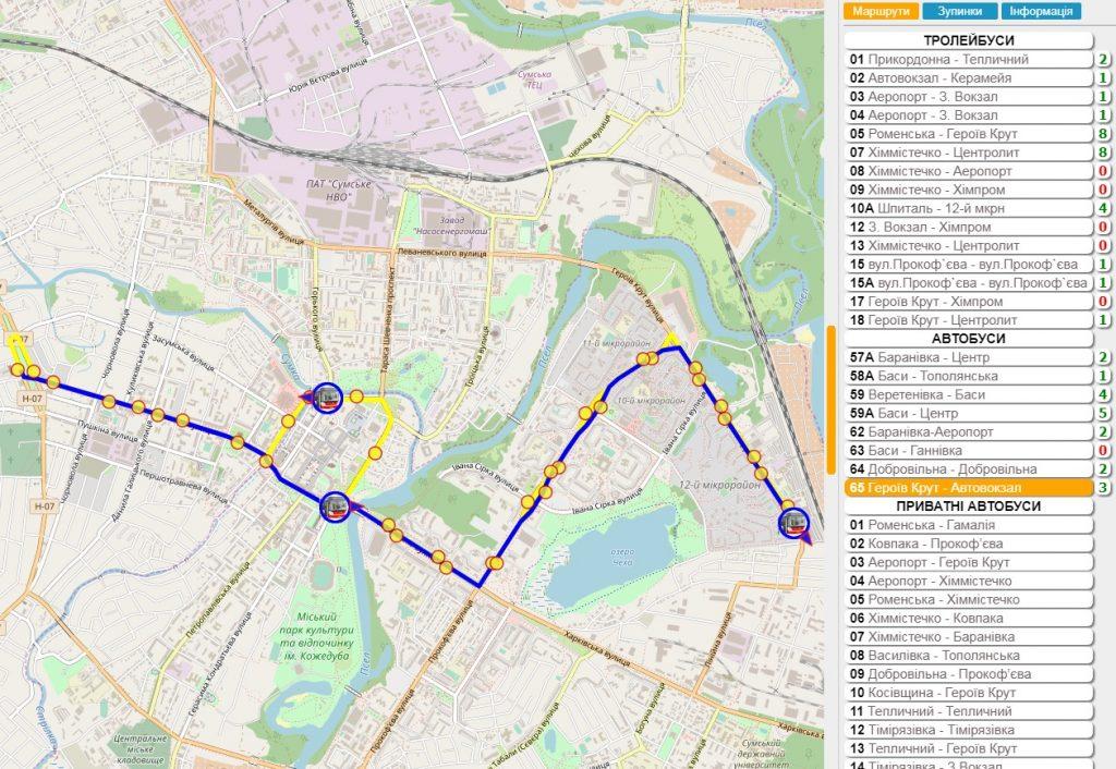 Отображение маршрута №65 на карте сервиса avtobus.sumy.ua