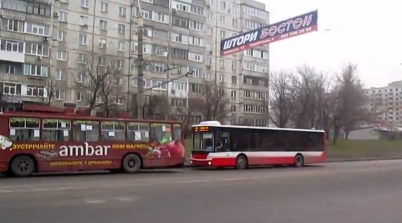 Паровозик из троллейбуса и большого автобуса в Сумах
