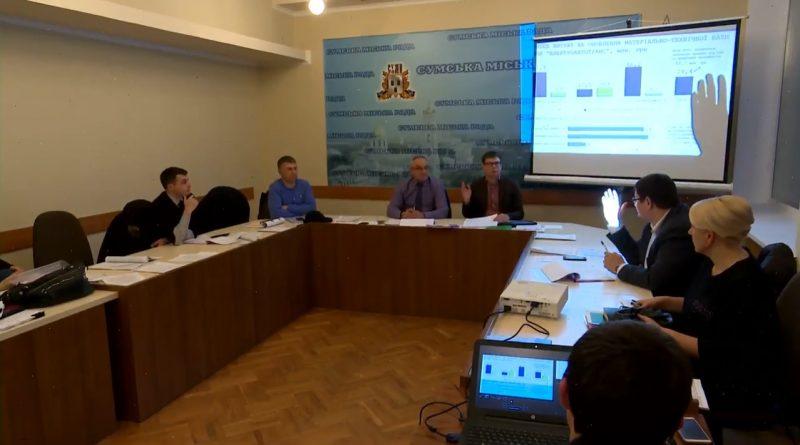 Заседание планово-бюджетной комиссии