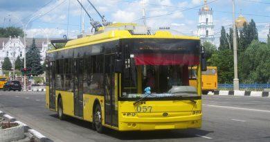 Троллейбус Богдан Т701 №057