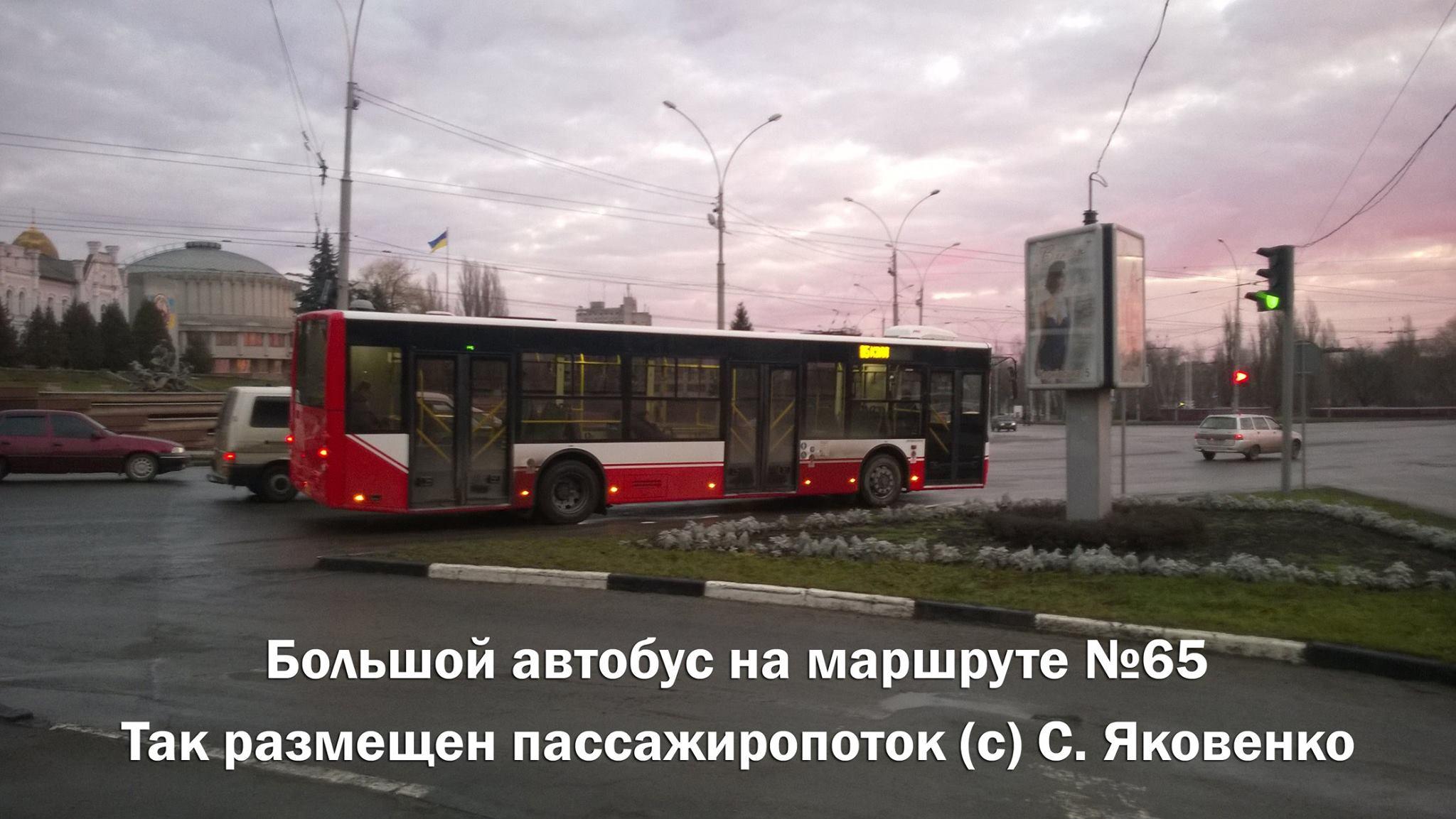 Автобус Богдан А701 на маршруте №65