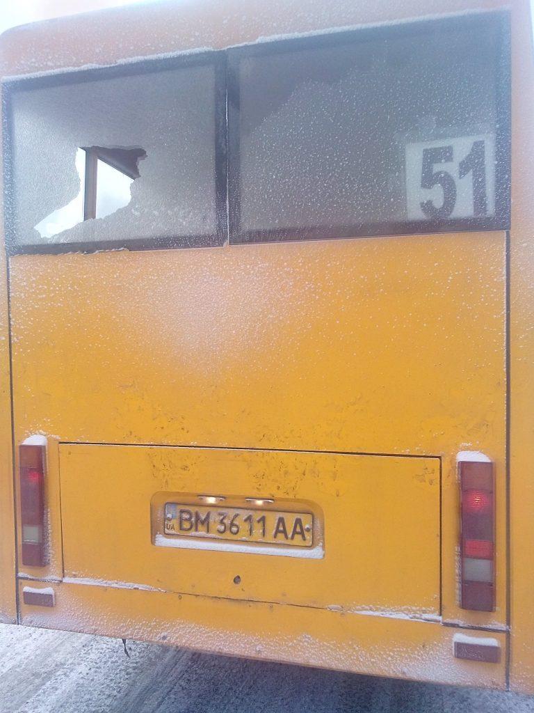 """""""Рута"""" с разбитым стеклом на маршруте №51"""