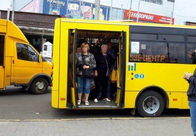 В Сумах подняли стоимость проезда в троллейбусах и автобусах