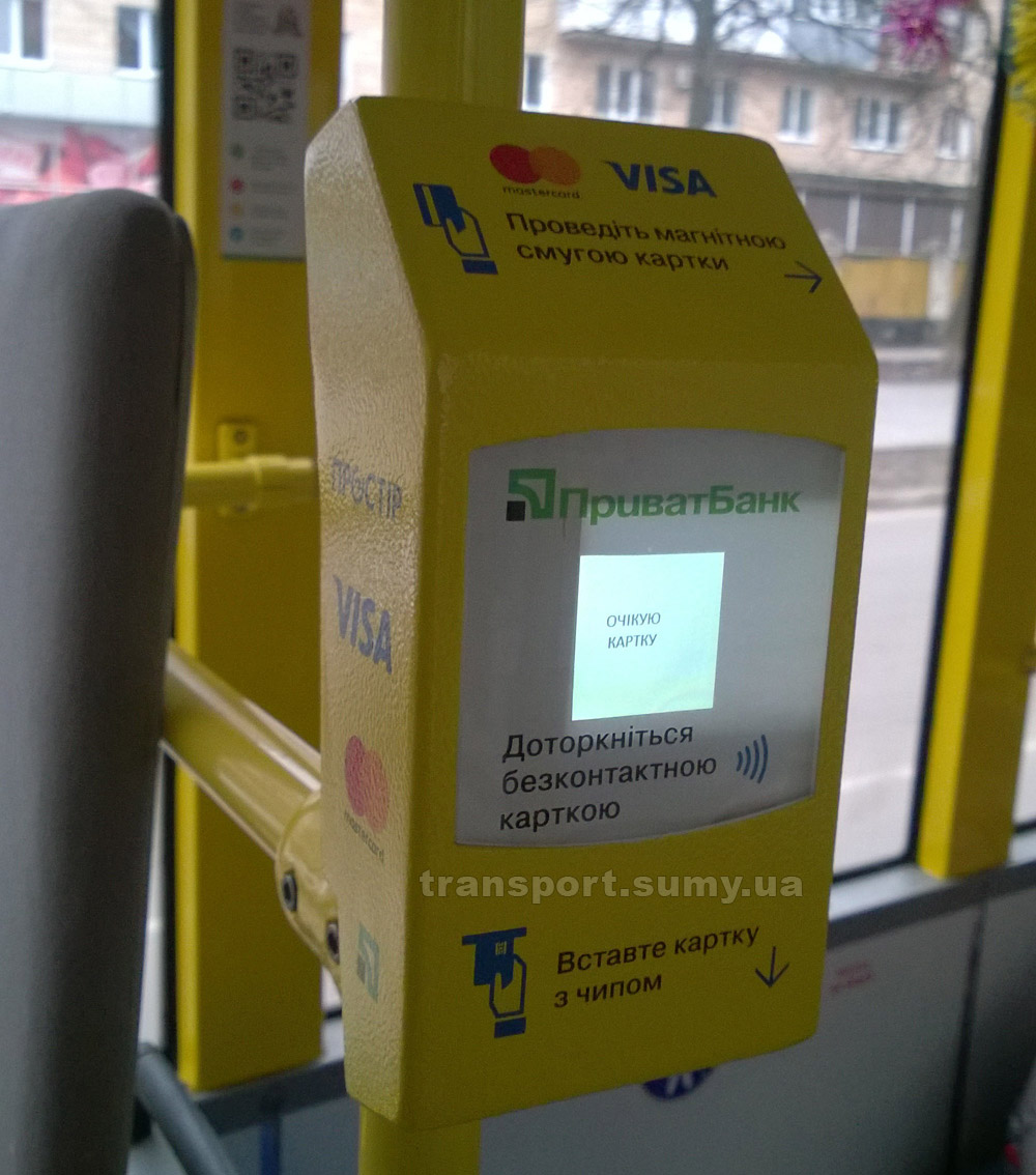 Терминал Приватбанка в салоне троллейбуса, с помощью которого можно оплатить проезд банковской картой. Фото: Андрей Шаванов