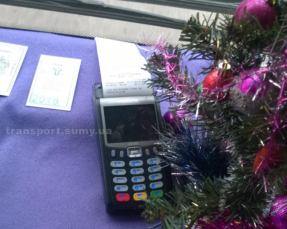 Терминал Приватбанка в кабине водителя троллейбуса, который печатает чек после оплаты