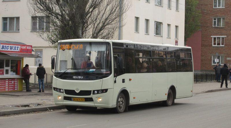Автобус в Сумах на маршруте №58А