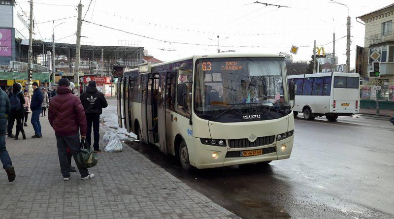 Автобус в Сумах на маршруте №63