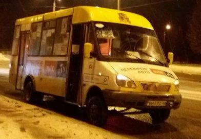 Новая цена на проезд не спасла очередную сумскую «Руту» от потери колеса